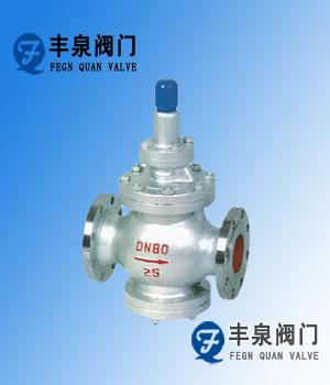 YGa43H高灵敏度蒸汽减压阀