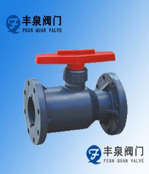 UPVC塑料球阀