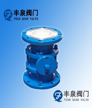 耐磨陶瓷球阀