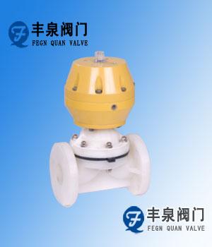 气动塑料隔膜阀