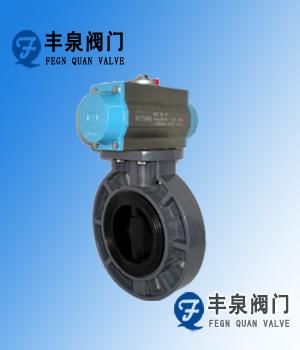 UPVC电动塑料蝶阀
